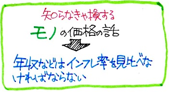 f:id:sumikichi52:20170211120556j:plain