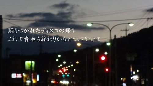 f:id:sumikichi52:20170211175024j:plain