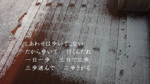 f:id:sumikichi52:20170211175025j:plain
