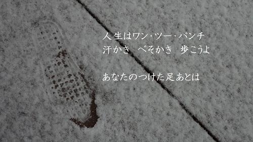 f:id:sumikichi52:20170211175026j:plain
