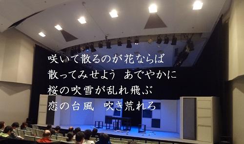 f:id:sumikichi52:20170211175028j:plain
