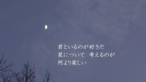 f:id:sumikichi52:20170211175031j:plain