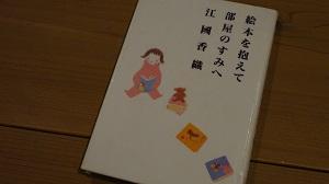 f:id:sumikichi52:20170211192026j:plain
