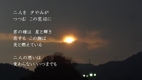 f:id:sumikichi52:20170212084113j:plain