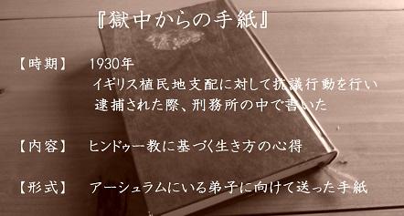 f:id:sumikichi52:20170213123532j:plain