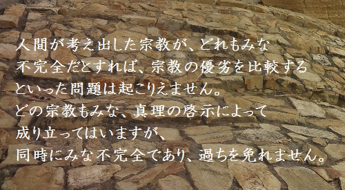 f:id:sumikichi52:20170213123533j:plain