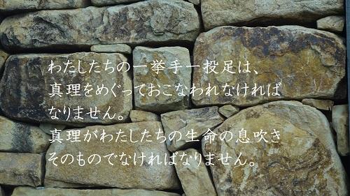 f:id:sumikichi52:20170213123534j:plain