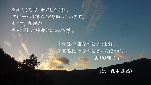 f:id:sumikichi52:20170213123537j:plain