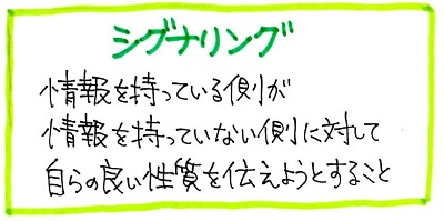 f:id:sumikichi52:20170213131210j:plain