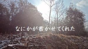 f:id:sumikichi52:20170215233002j:plain