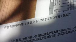 f:id:sumikichi52:20170217102047j:plain