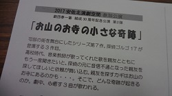 f:id:sumikichi52:20170217102050j:plain