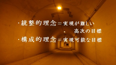 f:id:sumikichi52:20170217183308j:plain