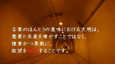 f:id:sumikichi52:20170217183309j:plain