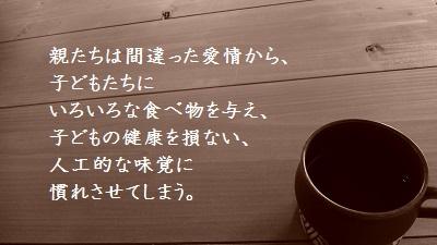 f:id:sumikichi52:20170217183311j:plain