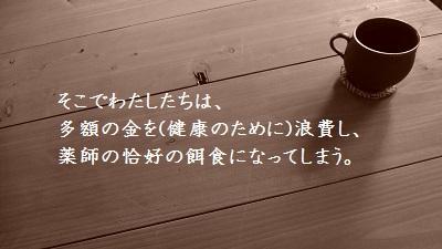 f:id:sumikichi52:20170217183312j:plain