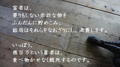 f:id:sumikichi52:20170217183315j:plain