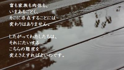 f:id:sumikichi52:20170217183317j:plain
