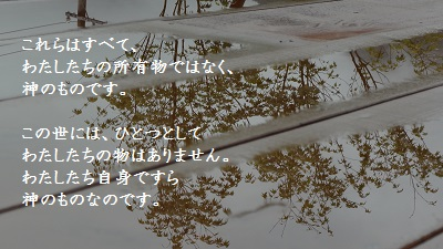 f:id:sumikichi52:20170217183318j:plain