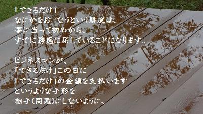 f:id:sumikichi52:20170217183319j:plain