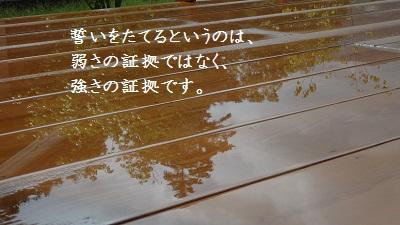 f:id:sumikichi52:20170217183320j:plain