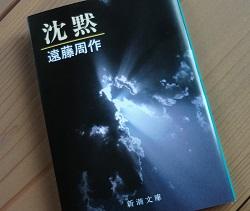 f:id:sumikichi52:20170219115400j:plain