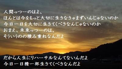 f:id:sumikichi52:20170220112940j:plain