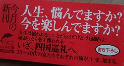 f:id:sumikichi52:20170220211018j:plain