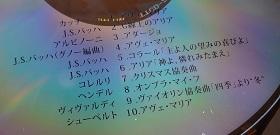 f:id:sumikichi52:20170220211146j:plain
