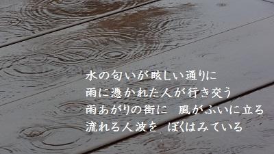 f:id:sumikichi52:20170220224856j:plain