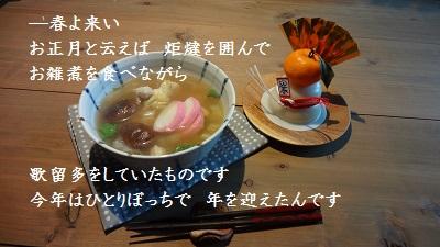 f:id:sumikichi52:20170220224857j:plain