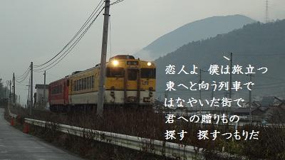 f:id:sumikichi52:20170220224900j:plain