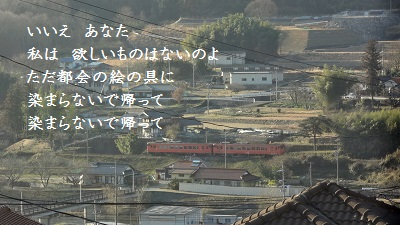f:id:sumikichi52:20170220224901j:plain