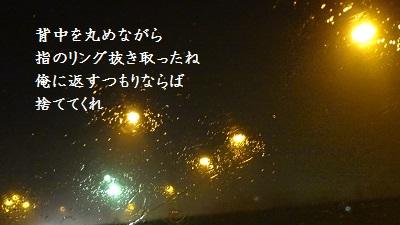 f:id:sumikichi52:20170220224903j:plain