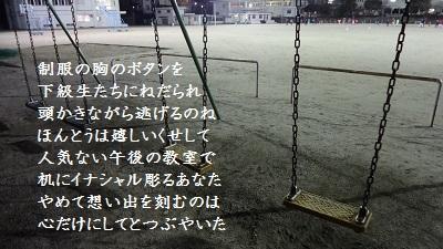f:id:sumikichi52:20170220224904j:plain