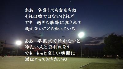f:id:sumikichi52:20170220224905j:plain