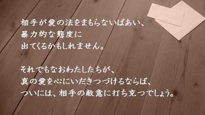 f:id:sumikichi52:20170223102500j:plain