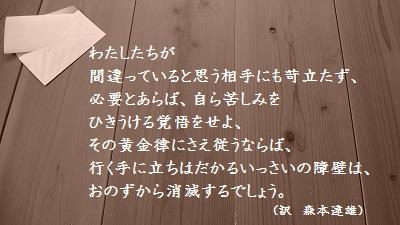 f:id:sumikichi52:20170223102501j:plain