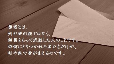 f:id:sumikichi52:20170223102502j:plain