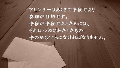 f:id:sumikichi52:20170223102503j:plain