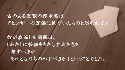 f:id:sumikichi52:20170223102504j:plain