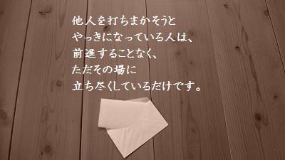 f:id:sumikichi52:20170223102505j:plain