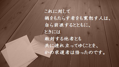 f:id:sumikichi52:20170223102506j:plain