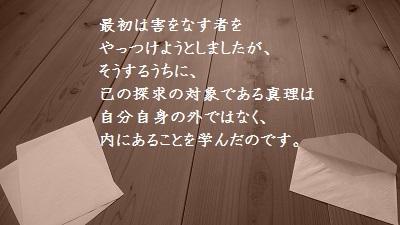 f:id:sumikichi52:20170223102507j:plain