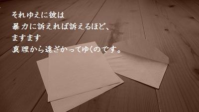 f:id:sumikichi52:20170223102508j:plain