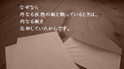 f:id:sumikichi52:20170223102509j:plain