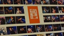 f:id:sumikichi52:20170224090709j:plain