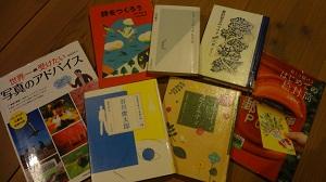 f:id:sumikichi52:20170224090715j:plain