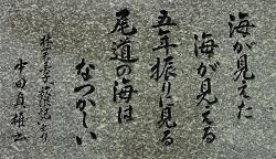 f:id:sumikichi52:20170226082212j:plain