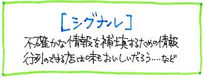 f:id:sumikichi52:20170227103513j:plain